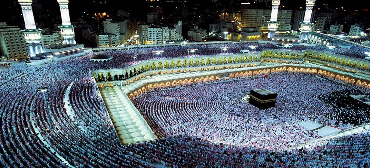 5 Tips to Physically Prepare for Hajj