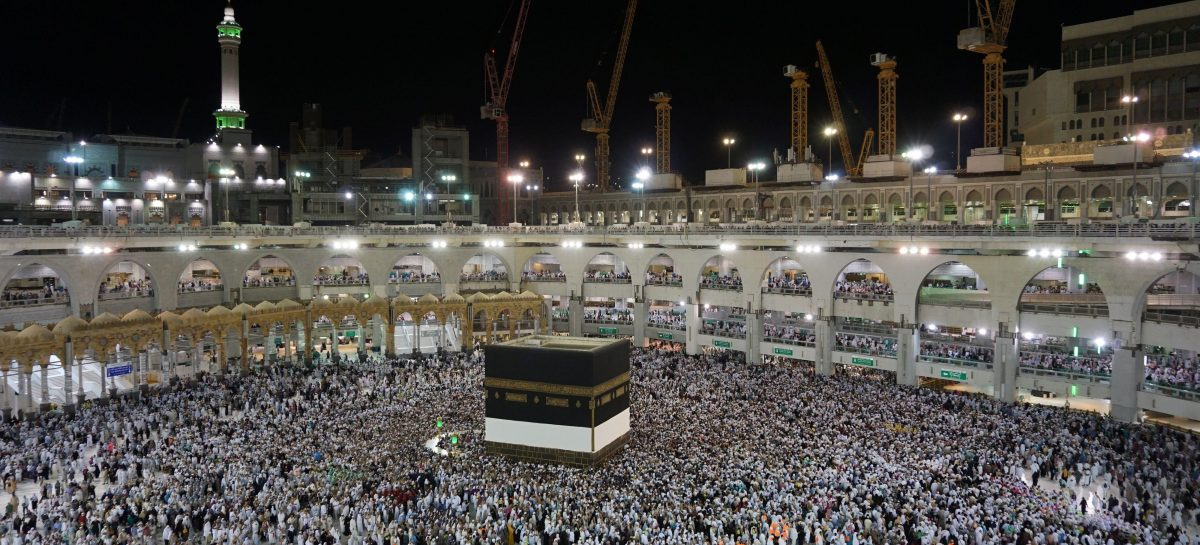 How You Can Complete a Hajj if you are a UK resident and going for the first time